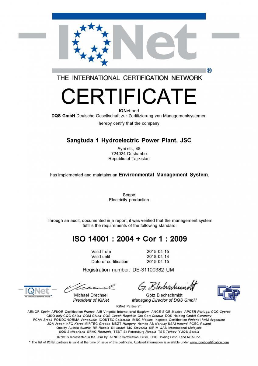 Сертификация системы экологического менеджмента pdf особенности исо 9001